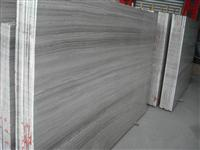 Timber Grey Marble Slab