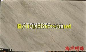 Brazil Sea Pearl Quartzite Slab