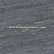 Valser Quartzite Honed C320 Vein Cut