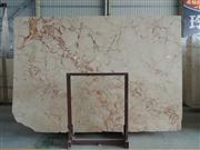 Turkey Rose Red Marble Slab, Natural Pink Marble Slab