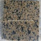 Saudi Tropical Brown Granite Tiles, Natural Brown Granite Tiles