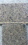 India Royal Gold Granite Tiles, Natural Yellow Brown Granite Tiles