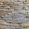 Travertine Wall Stone h