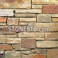 Travertine Wall Stone i