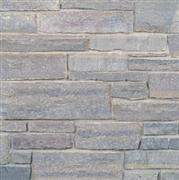 Travertine Wall Stone e