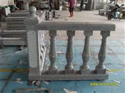 Granite Balustrade & Railings