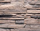 Exterior Wall Stone Tile