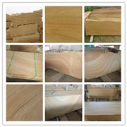 China sandstone slabs factory