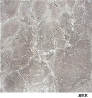 Chinese Marble Asian Grey