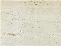 Ultra White Travertine