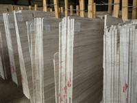 Grey Wood Vein Marble
