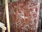 Rosso Lepanto Marble