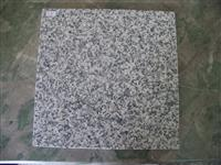 Rose Beta Granite ,G623 Granite