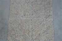 New Giallo Veneziano Granite