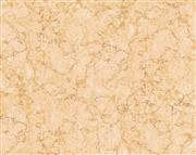 Marble tiles Sunny Beige