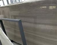 Brown wood vein marble
