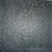 Natural black quartzite flamed B