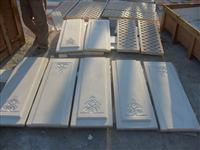 Waterjet Stone