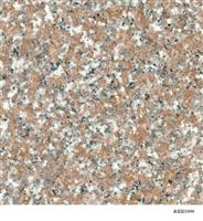 Chinese Granite G696 YongDing Red