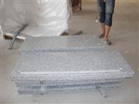 G603 Granite Double Step