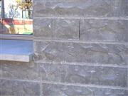 Blue limestone wall