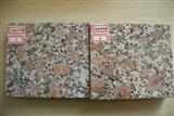 Pearl Flower Granite, colorful granite