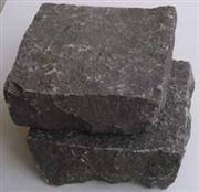 Basalt black paving stone