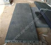 basalt pool coping