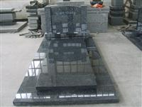 Granite Monument,tombstone, headstone,