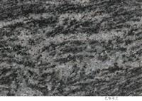 Imported Granite Bahama Blue