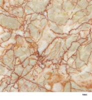 Chinese Marble Agate Red