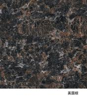 Imported Granite Tan Brown