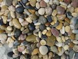 Multi-colour Pebble Stone