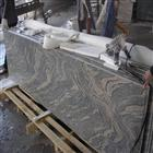 China Juparana granite worktop,kitchen top