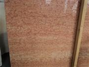 WanShou Red Marble Slab