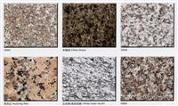 Domestic Granite
