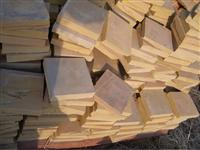 Light Gold Chinese Limestone