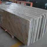 Wholesale Granite Countertops
