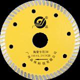 ceramic turbo diamond saw blade 4