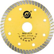 ceramic turbo diamond circular saw blade 106mm
