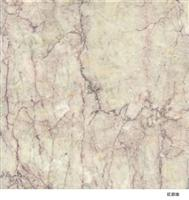 Chinese Marble Red Cream