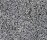 Chinese Grey Granite Flamed