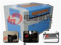 Large format CO2 LASER ENGRAVING CUTTING MACHINE: DM-1490