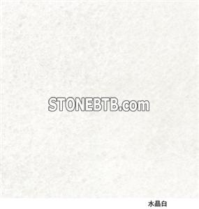 Chinese Marble Crystal White