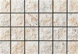 Antique Wall Pavers - Mixed Travertine