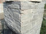 Grey Ledge stone