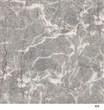 Chinese Marble Multicolor Grey