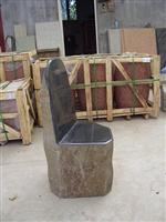 Basalt Stone Arm Chair