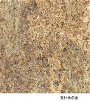 Imported Granite Kashmir Gold