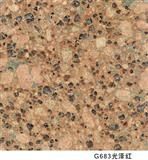 Chinese Granite G683 GuangZe Red
